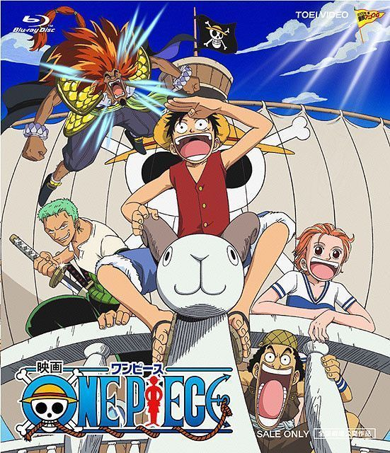 One Piece Film 01 : The Great Gold Pirate