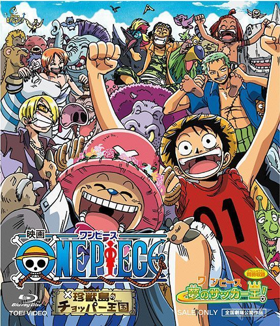One Piece Film 03 : Chopper Kingdom of Strange Animal Island